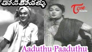 Thodi Kodallu Movie Songs | Aaduthu Paaduthu | ANR | Savitri