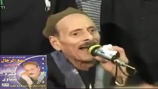الفنان مكرم المنياوى موال المركب تحميل MP3