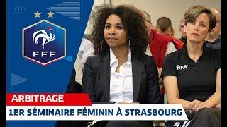 Séminaire de l'arbitrage Féminin à Strasbourg