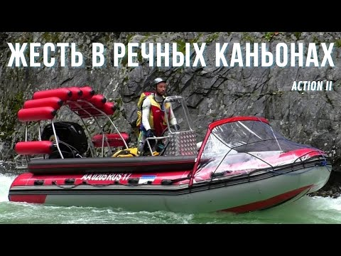 Опасный ТУРИЗМ на СУПЕР ЛОДКАХ! Водометный экстрим,  путешествия и активный отдых на реках Сибири