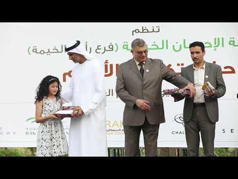 'الإحسان' تكرم 23 يتيماً في 'يوم اليتيم العربي'