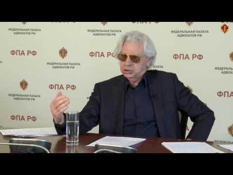 Генри Резник «Защита чести, достоинства и деловой репутации» (вебинар ФПА РФ 26.04.2017)