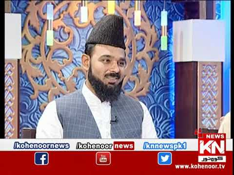 Ehtram-e-Ramadan Sehar Transmission 03 May 2020 | Kohenoor News Pakistan