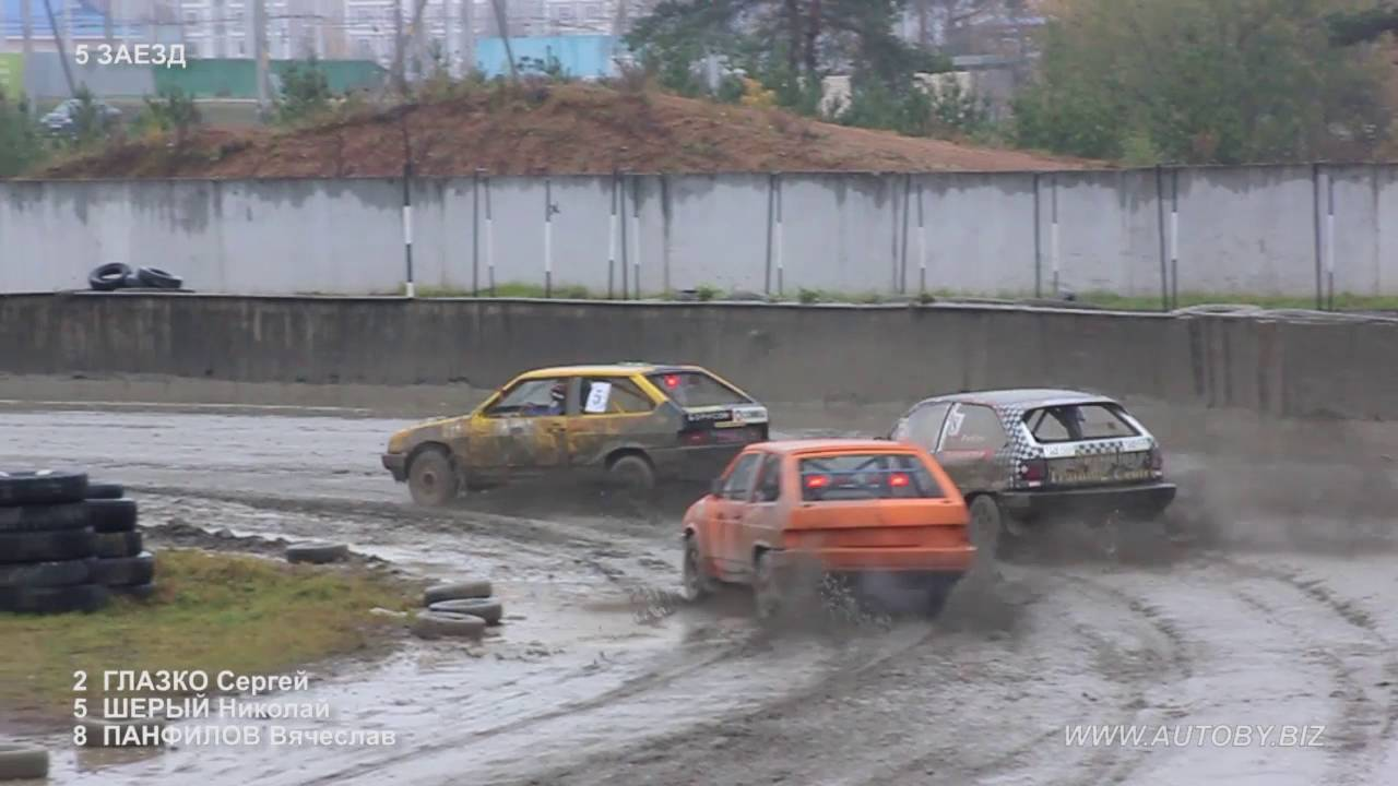 Трековые автогонки. 4 этап Чемпионата Беларуси (23.10.2016)