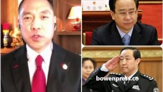 郭文贵爆令计划公子车祸内幕 政局急转、胡锦涛遭发难
