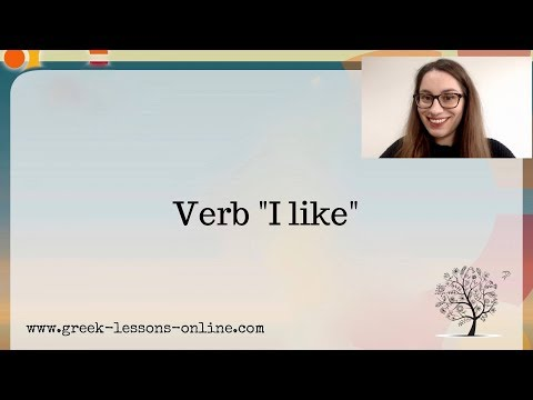 "Greek Online Lessons   A1    Verb ""I like"""