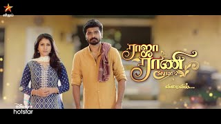 Raja Rani Season 2 | Coming Soon - Promo - Vijay Tv Serial