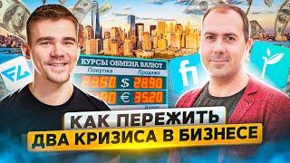 Иван Евтушенко, Minfin, Finance.ua: построить бизнес в кризис   ПРОДУКТИВНЫЙ РОМАН #35