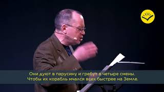 Евгений Шестаков. Буретаник