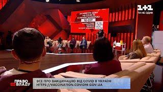 Николаевская область приближается к «красному» уровню карантина, - Степанов