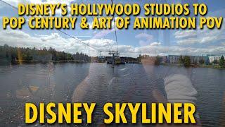 Disney Skyliner Disneys Hollywood Studios To Pop Century & Art Of Animation POV