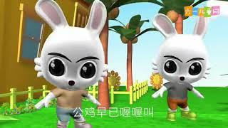 Мультфильмы на китайском языке с субтитрами