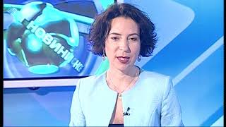 """Объектив-новости"" 29 ноября 2019"