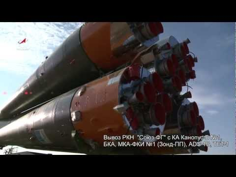 Вывоз РКН Союз-ФГ с кластером космических аппаратов