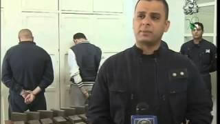 preview picture of video 'La BRI de blida   فرقة البحث و التحري البليدة'