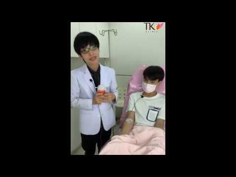 หมอบิ๊ก TK Clinic