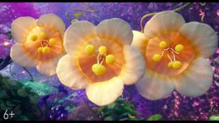 Смурфики: Затерянная деревня - Цветочки