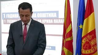 Една година отворена општина – Една година за граѓаните на Крива Паланка