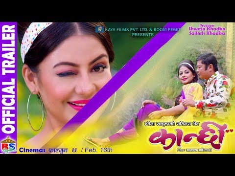 Nepali Movie Kanchhi Trailer