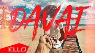 SOVETNIKOV - Давай / Премьера песни