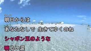 ラブユー東京 カラオケ
