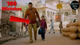 [EWW] BAJRANGI BHAIJAAN FULL MOVIE (100) MISTAKES | BAJRANGI BHAIJAAN MISTAKES | INDIA VS PAKISTAN