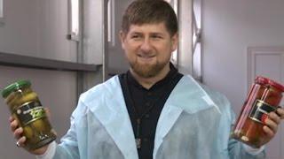 Кадыров разведётся с женой за импортные продукты на столе