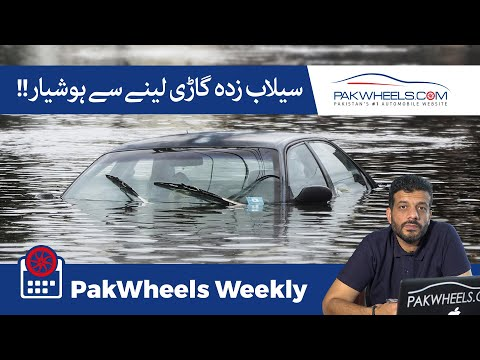 Toyota Launches New Altis | Beware Of Urban Flooded Cars | Honda CD 70 2020 | PakWheels Weekly
