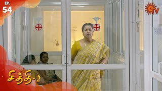 Chithi 2 - Episode 54 | 30th March 2020 | Sun TV Serial | Tamil Serial