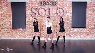 SOLO   JENNIE (BLACKPINK) | P4pero Dance Cover