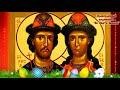 15 мая Житие князей Бориса и Глеба аудиокнига
