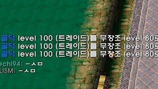 무장조  - (포켓몬스터) - 포켓몬 디펜스 - 10라운드 3무장조!? l 워크 유즈맵  종겜이니