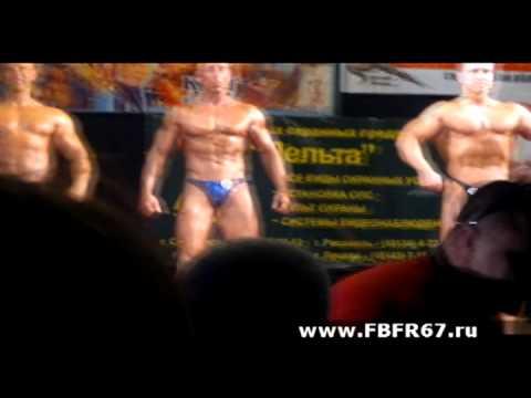 Les sources des hydrates de carbone dans le bodybuilding