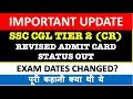 SSC CGL 2018 TIER 2 IMPORTANT INFORMATION | ADMIT CARD STATUS