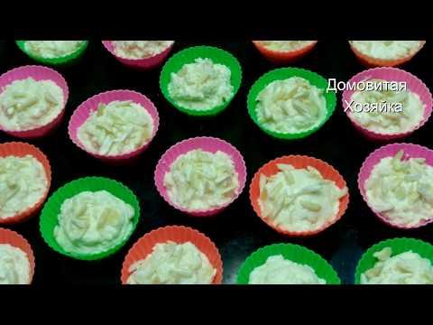 Рецепт порционных КЕКСОВ с ТВОРОГОМ  АРОМАТЫ из духовки/ delicious cupcakes #ДомовитаяХозяйка