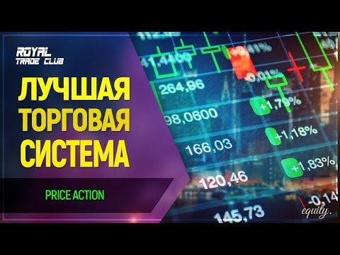 Семинар финансовая независимость