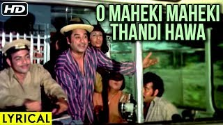 O Mehki Mehki Song With Lyrics | Mehmood Special | Bombay
