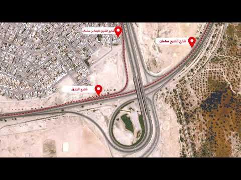 الخطة المرورية المتعلقة بمعرض البحرين الدولي للطيران 13/11/2018