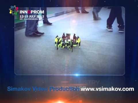 Innoprom 2012 Exhibition TVC