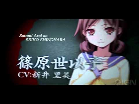 corpse party psp gameplay