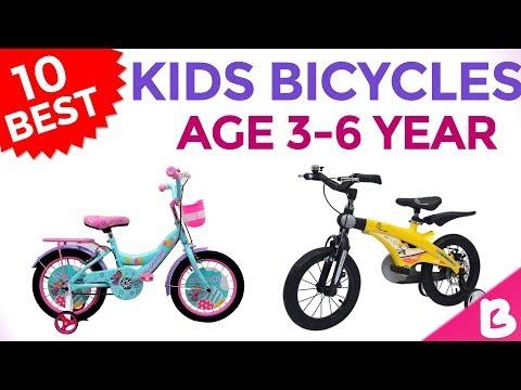 8d9e89a5511 Kids Bicycles in Ahmedabad, बच्चों की साइकिल ...