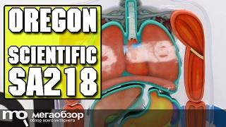 Занимательная Анатомия Oregon Scientific SA218 с умной ручкой от компании hozyain. com. ua - видео
