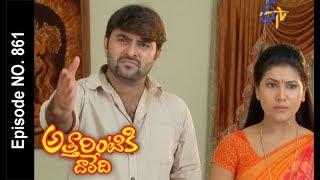 Attarintiki Daredi   9th August 2017  Full Episode No 861   ETV Telugu