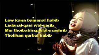 Nissa Sabyan - Law Kana Bainana (Lyrics)