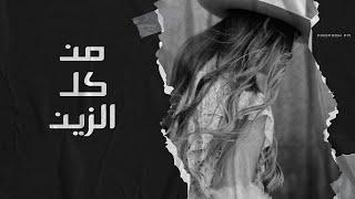 تحميل اغاني لاني انا   عبدالرحمن حاتم - طرب 2019 MP3
