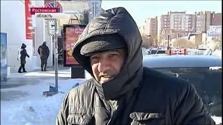 Сильные морозы  В Ростове нет хлеба, основных товаров, бензина НАЧАЛИСЬ 90 Е