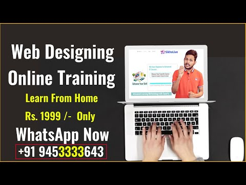 WEB DESIGNING ONLINE COURSE ||. Web Designing Full course ...