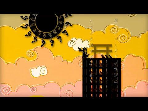 ボカロ&歌ってみた専用MV/PV作ります ボカロ曲やオリジナル楽曲を魅力的なMV/PVへ! イメージ1
