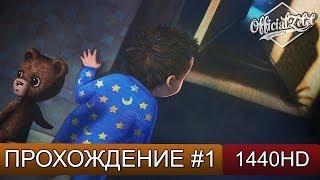 Among the Sleep полное прохождение на русском