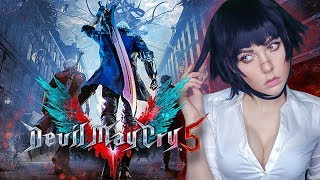 DEVIL MAY CRY 5 (2019) - ДЕМОНЫ НЕ ПЛАЧУТ - НАЧАЛО!!!